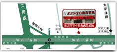 武汉白癜风医院来院路线