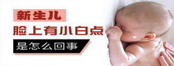 武汉白癜风医院-武汉环亚中医白癜风医院